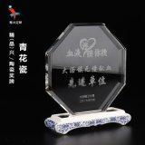 青花瓷水晶獎牌,公益活動紀念,商務活動紀念品