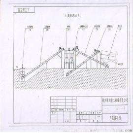 单螺杆颗粒机 细度可调对辊挤压造粒机