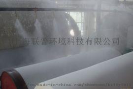 工业超声波加湿器厂家