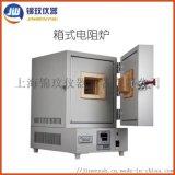 SX2-12-10T陶瓷纖維馬弗爐
