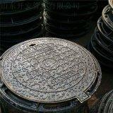 定制承重型球墨铸铁井盖 雨水污水球墨铸铁井盖