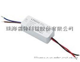 LTECH雷特MR16可控硅调光电源
