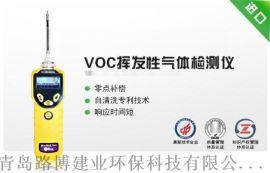 美国盟莆安MP18X系列手持式VOC快速检测仪