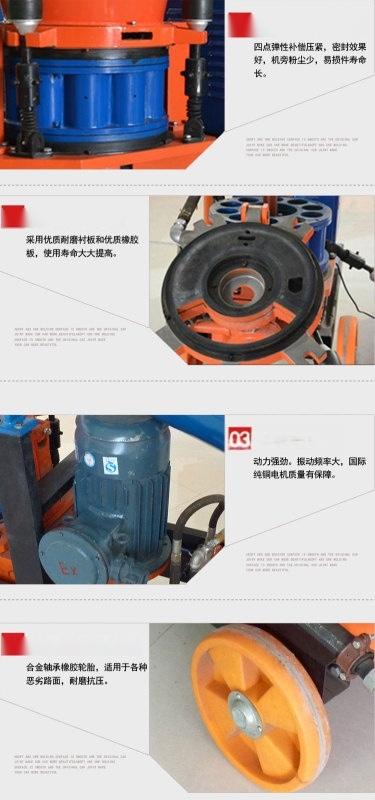 贵州安顺液压湿喷机/大功率干喷机配件图片视频