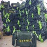 西安哪余有賣防汛沙袋諮詢13991912285
