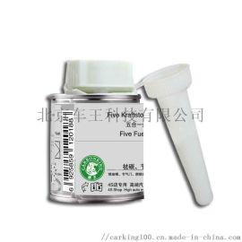 碳王五合一燃油添加剂 燃油宝 宝马罐
