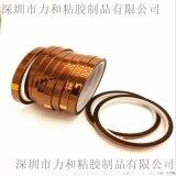 金手指膠帶聚醯亞胺膜膠帶高溫膠帶膠布寬度可定製