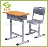 厂家直销善学学生课桌椅 ,单人升降可调节绘画桌