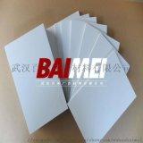 襄阳PVC结皮板/十堰PVC发泡板/鄂州雪弗板