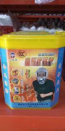 西安哪里有卖火灾逃生面具13772489292