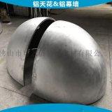 外牆造型曲面鋁單板  碳雙曲鋁板幕牆