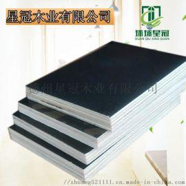 章丘高层建筑木模板承重力强黑模板星冠木业