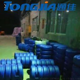 大型吹塑机厂家 养殖网箱生产线 塑料浮球生产设备