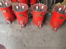 PCZ-L1自动放水器报价 山西矿用自动放水器厂家