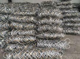 【柔性防护网】-柔性边坡防护网,防护网厂家直销,