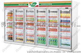 SA35L6F 雅绅宝冷藏展示柜价 冷藏展示冰柜图片 分体式水柜冰柜 立式保鲜冷藏柜 **专用冷藏冰箱 制冷设备厂家