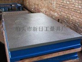新日牌铸铁平板 划线平板 铸铁爬梯 生产厂家直销