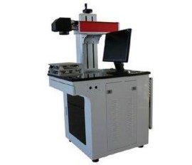 余杭CO2激光打标机应用技术,黄岩金属激光镭射机配件市场