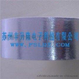 专业生产防水铝箔胶带-苏州丰升隆胶带