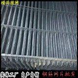 焊接鋼筋網片,冷軋帶肋鋼筋網,腳手架鋼芭網