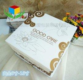 惠州蛋糕盒厂,蛋糕盒批发定做