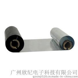 博思德Q8 200 条码碳带 蜡基碳带110*90M 标签色带 热转印碳带