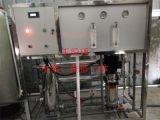 供应SP-1T/H-SD纯净水处理设备,纯净水设备价格低廉!
