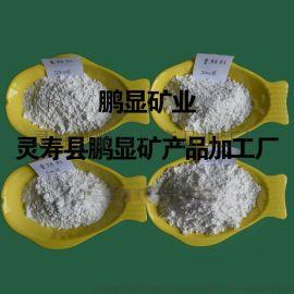 厂家生产碳酸钙 重质碳酸钙 轻质碳酸钙