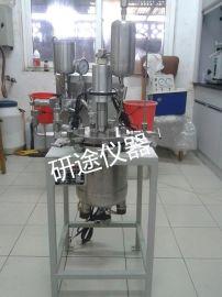 天津市西青区 理工高校实验室中科院专用 YT- GSH实验室反应釜