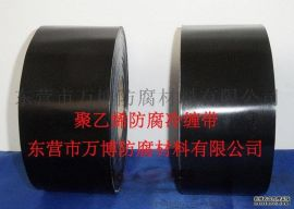 加强级 管道防腐用聚乙烯防腐胶带