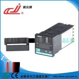 姚仪牌XMTG-608系列 PID调节控制万能输入智能经济型温控仪