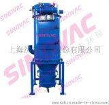 SINOVAC 工业中央吸尘系统