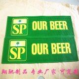厂家现模PVC软胶滴胶SP酒吧垫 Bar Mat 促销礼品吧台垫 可开模定制