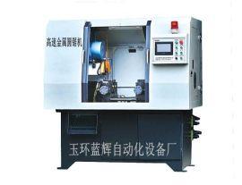 铝铁棒自动切割机 自动下料机 金属切割机 全自动切割机