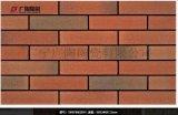 广陶陶瓷外墙砖厂家仿劈开砖