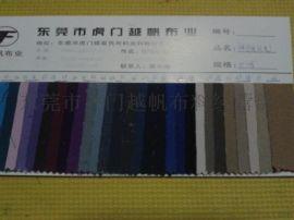 现货供应10安帆布、10安全棉染色环保面料、坯布、手袋箱包面料专卖