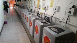 湖南株洲校园自助投币洗衣机