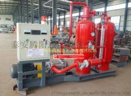 锅炉蒸汽冷凝水回收装置工作流程解析