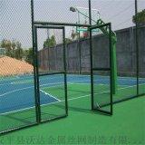 勾花护栏网加工_球场围栏网适用于各种运动场_体育场