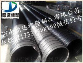 运城钢带增强聚乙烯波纹管厂家