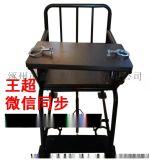 河北供應不鏽鋼審訊椅價格