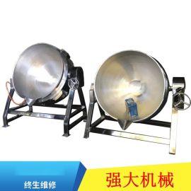 火锅底料夹层锅 电磁加热夹层锅