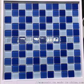 25x25泳池玻璃馬賽克,泳池專用馬賽克,玻璃馬賽克