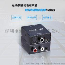 供应索飞翔数字转模拟音频转换器 数转模信号转换器