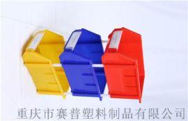 塑料零件盒_零件盒各种塑料制品产品采用全新PP料
