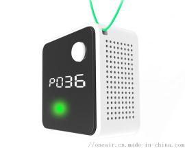 益杉科技 C5可穿戴激光PM2.5检测仪蓝牙版