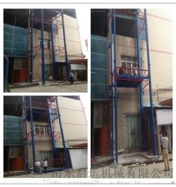 固定式货梯载货电梯装卸升降平台启运专业定制