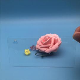 东莞0.25mm  超透双面AR镀膜钢化玻璃