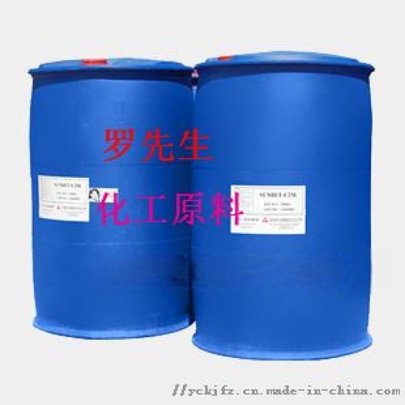 軟脂酸乙酯廠家|原料|含量99
