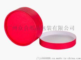 月饼包装广州月饼盒包装圆形月饼盒定制圆形纸筒